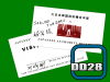 Japanese Authority Card. Preview.png