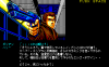 450027-snatcher-pc-88-screenshot-your-new-blaster-it-is-unbelievably.png