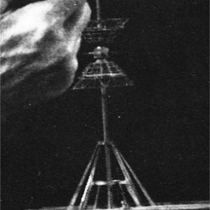 cygnus tower