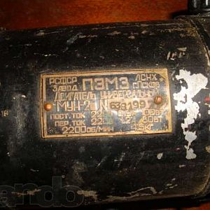 Metro 2033: Photo of real motor used as reference for Metro 2033 Volt Drive