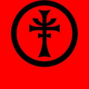 From Indian Jones. The symbol of the Brotherhood of the Cruciform Sword. 2007