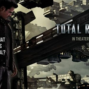 Total Recall Banner